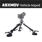 ASXMOV Aluminium Alloy Shock Absorber for car Suction Cup Mount for Ronin S Gimbal for DSLR Gimbal A